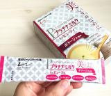 ☆大人のための粉ミルク型サプリメント【プラチナミルクforビューティ】☆の画像(3枚目)