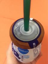 コクっとミルク ほうじ茶ラテの発売記念イベントの画像(5枚目)