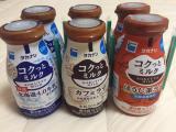コクっとミルク ほうじ茶ラテの発売記念イベントの画像(1枚目)