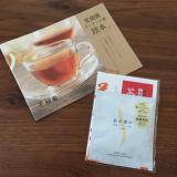 「モニター プーアール茶」の画像(1枚目)