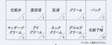 """""""エステ発想のオールインワンジェル♪TBC To'usエステティックジェルオール その3の画像(2枚目)"""