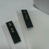 『ピータッチ』互換テープカートリッジを使ってみました♡の画像(8枚目)