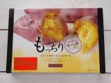 「加賀野菜を使った スイートポテトもっちりケーキ」の画像(1枚目)