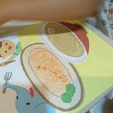 幼児向けドリル『おうちレッスン』の画像(4枚目)