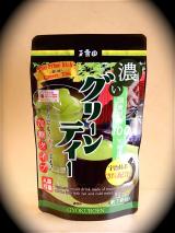 玉露園 『 減塩こんぶ茶 』の画像(6枚目)