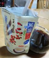 アイスでもホットでも料理にも『減塩こんぶ茶』の画像(3枚目)