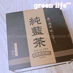 #純藍株式会社 様より #純藍茶 を #モニター させていただきましたありがとうございます😀30パック(1パック=1g) 2,800円(税抜)で販売されていますよ😀・🎈風邪・インフルエ…のInstagram画像
