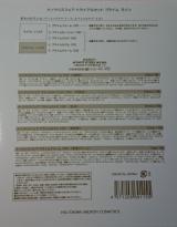 ナノクリスフェア トライアルセットの画像(3枚目)