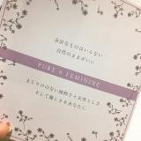 PUFE♡時短スキンケアの画像(2枚目)