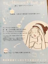 ジェイエステティックのパックで集中ケア♡の画像(3枚目)