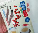 熱中症予防にもぴったりな★減塩こんぶ茶の画像(1枚目)