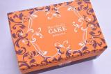 マクロビオティックBIOKURAビオクラの美味しいケーキ♪焼きバナナとリュバーブのロールの画像(3枚目)