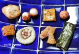 ●モニプラ●おしゃれな手土産に♪ 植垣米菓の「おかき五郷」の画像(6枚目)