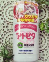 アトピタ薬用保湿入浴剤の画像(1枚目)