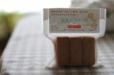 【OL日記】ビオクラのマクロビクッキーでブレイクタイム♥の画像(6枚目)