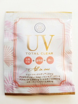 UV TOTAL CLEAR✨の画像(2枚目)