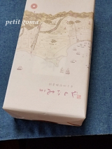 ●モニプラ●おしゃれな手土産に♪ 植垣米菓の「おかき五郷」の画像(2枚目)