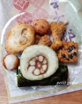 ●モニプラ●おしゃれな手土産に♪ 植垣米菓の「おかき五郷」の画像(5枚目)