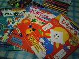 「『 おうちレッスン!』2歳~の楽しい学習」の画像(3枚目)