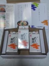 鎌田醤油 人気NO.1★ だし醤油3ケセットを使ってみました。の画像(3枚目)