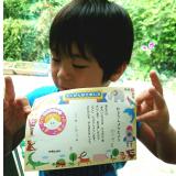 「『 おうちレッスン!』2歳~の楽しい学習」の画像(12枚目)