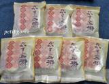 ●モニプラ●おしゃれな手土産に♪ 植垣米菓の「おかき五郷」の画像(3枚目)