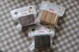 【OL日記】ビオクラのマクロビクッキーでブレイクタイム♥の画像(3枚目)