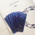 #加美乃素 #ルイキャラット #RuiCarat #近大マグロ #しわ #しわ対策 #美容液 #保湿 #コラーゲン #うるおい #monipla #kaminomoto_fanのInstagram画像