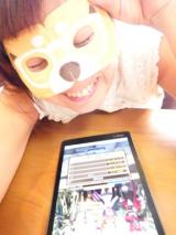HOTな柴犬アイマスク☆の画像(7枚目)