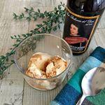 バルサミコ酢ってアイスのソースだよね❗❗ 「侯爵の酢」と称される、北イタリアのモデナが産地のアチェート・バルサミコ。「純モデナ産」にこだわっているそう。調味料じゃなくて、ぶどうソースみたい🍇💞…のInstagram画像