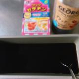 「暑い日のおやつ♡赤ちゃんから大人まで♡おなかの調子を整えるオリゴ糖」の画像(5枚目)