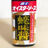 牡蠣のうま味たっぷり★富士オイスターソースの画像(2枚目)