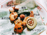 「おかき五郷 色々な味が楽しめて◎」の画像(4枚目)