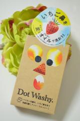 ドット・ウォッシー[Dot Washy.]の画像(1枚目)