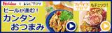 お肉でパワーアップの夕食・・モニター「ターメリック」で火を使わず夏野菜のカレー風味マリネ ♪♪の画像(6枚目)