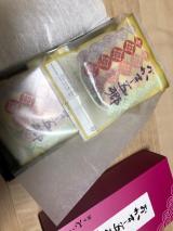 「創業明治40年植垣米菓の「おかき五郷」」の画像(2枚目)