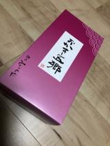 「創業明治40年植垣米菓の「おかき五郷」」の画像(1枚目)