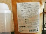 健康ビジネスインフォ「生麹×酵素スムージー「詩慕」」の画像(7枚目)