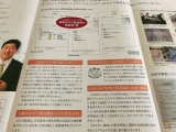 健康ビジネスインフォ「生麹×酵素スムージー「詩慕」」の画像(3枚目)