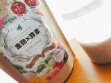 健康ビジネスインフォ「生麹×酵素スムージー「詩慕」」の画像(11枚目)