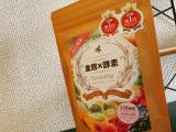 健康ビジネスインフォ「生麹×酵素スムージー「詩慕」」の画像(6枚目)