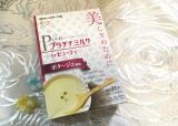 プラチナミルク for ビューティで美しさをアップの画像(1枚目)