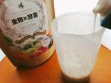 健康ビジネスインフォ「生麹×酵素スムージー「詩慕」」の画像(10枚目)