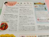 健康ビジネスインフォ「生麹×酵素スムージー「詩慕」」の画像(4枚目)