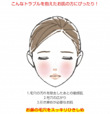 鼻の毛穴の黒ずみに美鼻革命の画像(10枚目)
