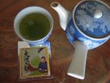 お茶の荒畑園の画像(2枚目)