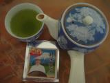 お茶の荒畑園の画像(4枚目)