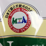 「Moppy&Nana【オリジナル総合栄養食Nana】☆」の画像(2枚目)