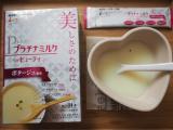 大人のミルクの画像(1枚目)