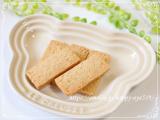 「*マクロビオティッククッキー 豆乳シリーズ*」の画像(2枚目)